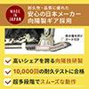 ダブルクッション座椅子(42段階リクライニング・日本製ギア・頭部・脚部14段階調整・ネイビー)