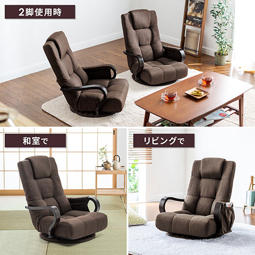 回転座椅子(360度回転・木製肘掛け・小物収納ポケット付き・ハイバック仕様・ブラウン)