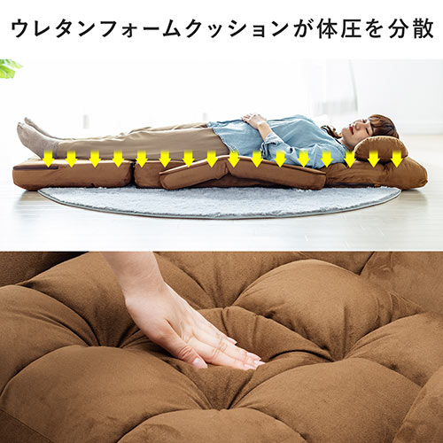 座椅子(14段階リクライニング・ダブルクッション座面・マイクロファイバー・リクライ二ング連動肘掛け・日本製ギア・ベットになる・ブラック)