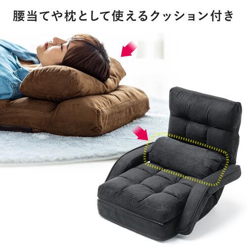座椅子(14段階リクライニング・ダブルクッション座面・マイクロファイバー・リクライニング連動肘掛け・日本製ギア・ブラウン)