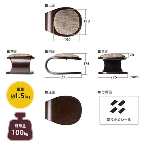 正座椅子(法事・しびれ・あぐら・腰痛対策・コンパクト・軽量・携帯・クッション付き・木製・耐荷重100kg・おすすめ)