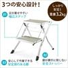 踏み台(折りたたみ・ステップスツール・椅子・2段・滑り止め付・ブラック)
