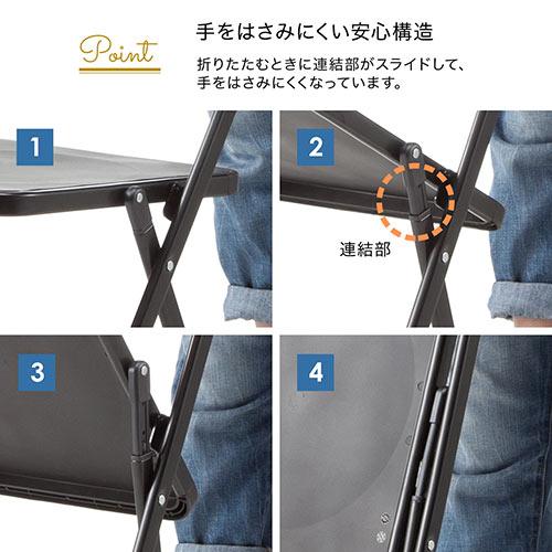 【ハロウィンセール】折りたたみ椅子(おしゃれ・フォールディングチェア・スタッキング可能・SLIM・4脚セット・オレンジ)