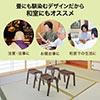 スタッキングスツール(オットマン・木製・食卓・補助椅子・仏前・和室・積み重ね可能・2脚セット)