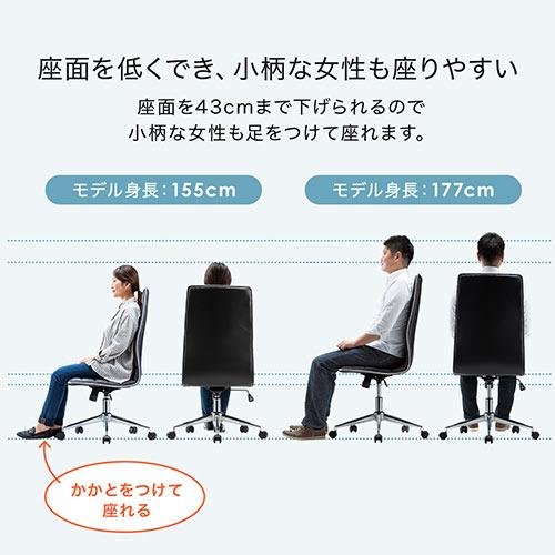 シンプルデザインチェア(ハイバック・おしゃれ・ホテル用・テレワーク・在宅勤務・ブラック)