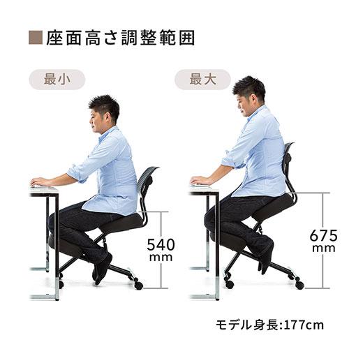 バランスチェア(ガス圧昇降・背もたれ・テレワーク・リモートワーク・在宅勤務対応)