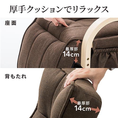 回転高座椅子(ハイバック仕様・オットマン内蔵・背もたれ・オットマン6段階角度調整・サイドポケット付き・ブラウン)