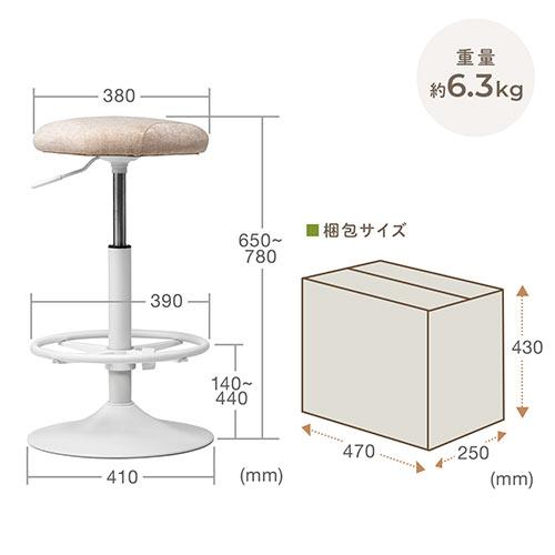 【ハロウィンセール】カウンターチェア(バーチェア・ハイスツール・上下昇降デスク・スタンディングデスク・高さ調整可能足置き・座面高さ65cm~78cm・ガス圧昇降式・360°回転・グレー)