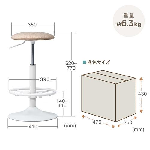 カウンターチェア(バーチェア・ハイスツール・上下昇降デスク・スタンディングデスク・高さ調整可能足置き・座面高さ62cm~77cm・ガス圧昇降式・360°回転・グレー)