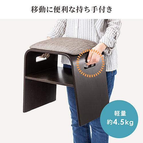 玄関椅子(玄関チェア・玄関ベンチ・スツール・腰かけ・靴・スリッパ収納・クッション付き・木製・曲木・ブラウン)