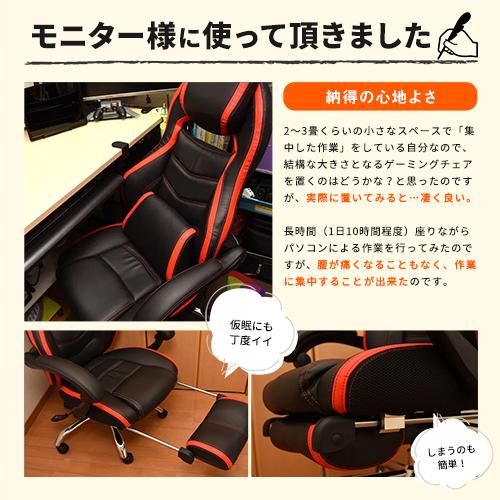 【売り尽くし決算セール】バケットシートチェア(ゲーミングチェア・オットマン付き・160°・ブラック)