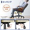 オフィスチェア(PUレザー・ロッキング・キャスター・肘掛け付き・ミドルバック・事務椅子・ブラック)