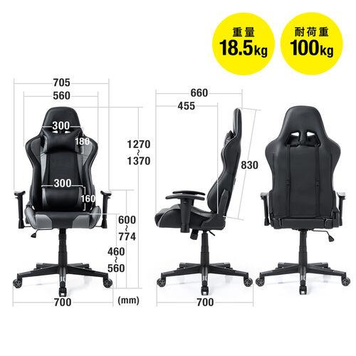 ゲーミングチェア(セミバケ・リクライニング・モールドウレタン・ブルー)