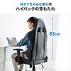 ゲーミングチェア(セミバケ・リクライニング・モールドウレタン・グレー)