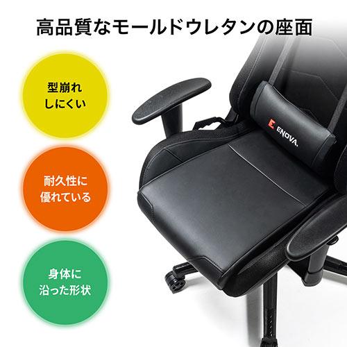 ゲーミングチェア(LED内蔵・ハイバック・バケットシート・リクライニング・ロッキング・ヘッドレスト・ランバーサポート・肘掛け付き・PUレザー・ブラック)