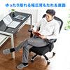 オフィスチェア(耐荷重200kg・150kg・120kg・100kg・大柄の人OK)