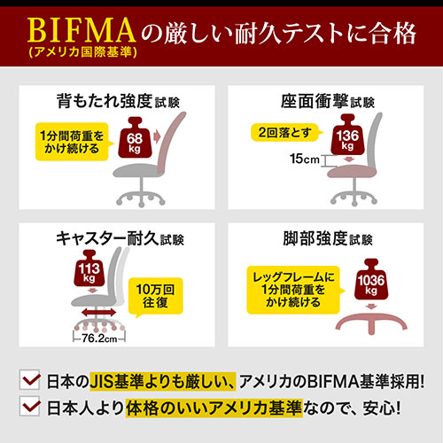 ロッキングチェア(腰痛対策・メッシュ・オットマン付き)
