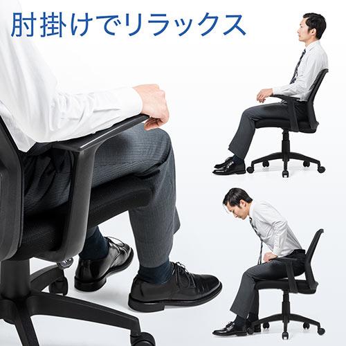 【オフィスアイテムセール】メッシュチェア(ミドルバック・ガス圧上下昇降・キャスター付き・ブラック)