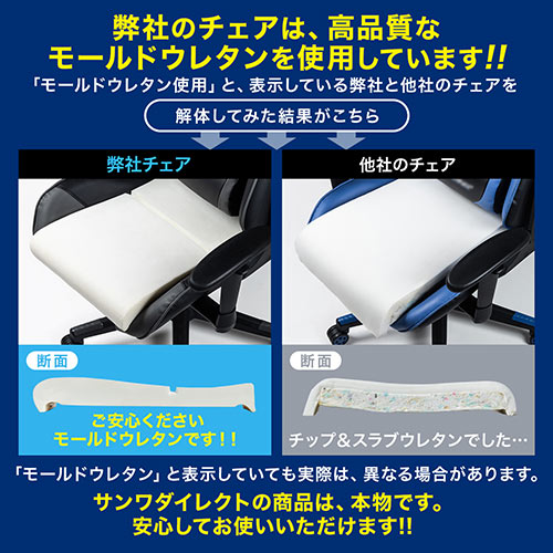 メッシュチェア(ロッキング・ハイバック・ヘッドレスト着脱可能・肘掛け付き・ブラック)【150-SNCM020BKと同一品】