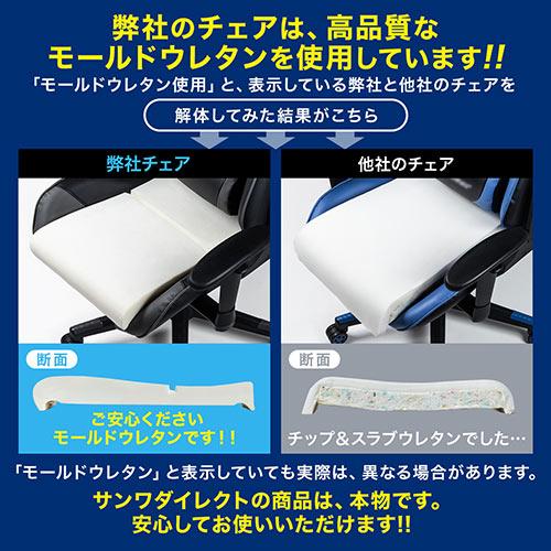 メッシュチェア(ロッキング・ハイバック・ヘッドレスト着脱可能・肘掛け付き・ホワイトフレーム・レッド)