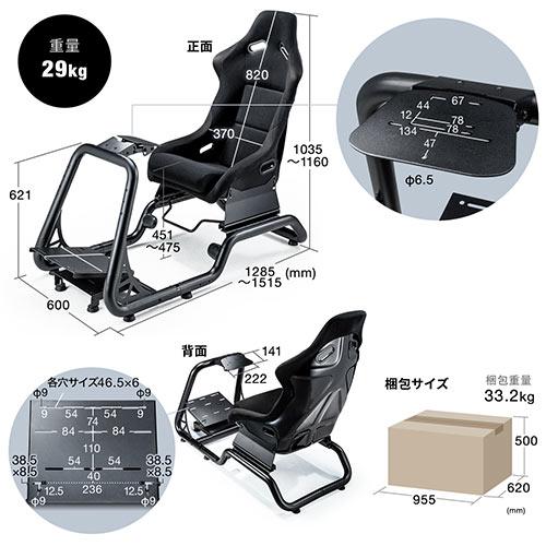 レーシングコックピットモニタアームセット品(ハンドルコントローラー・レーシングホイールスタンド・モニタアーム・耐荷重30kg)