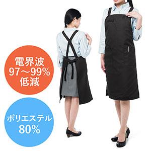 ワークエプロン(業務用・シンプル・無地・ポリエステル80%・名入れ対応・男女兼用・日本製・黒)