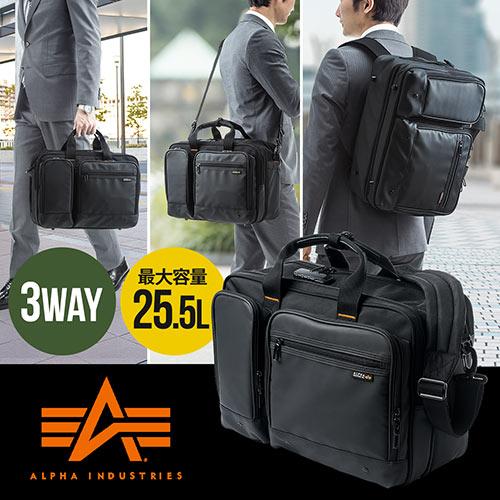 アルファ ビジネスバッグ(3WAY・撥水・25.5L・15.6ワイド・A4・1~2泊出張・ALPHA)