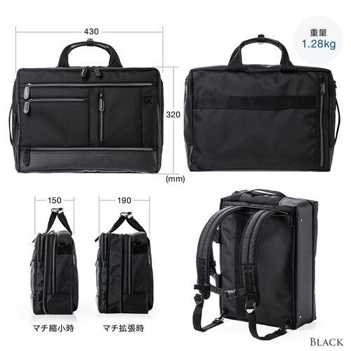 3WAYビジネスバッグ(大容量・テフロン加工・撥水・防汚・出張対応・ブラック)