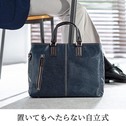 日本製ビジネスバッグ(豊岡縫製・国産素材岡山デニム使用・2WAY・ダブル収納・三方ファスナー・ブラック)