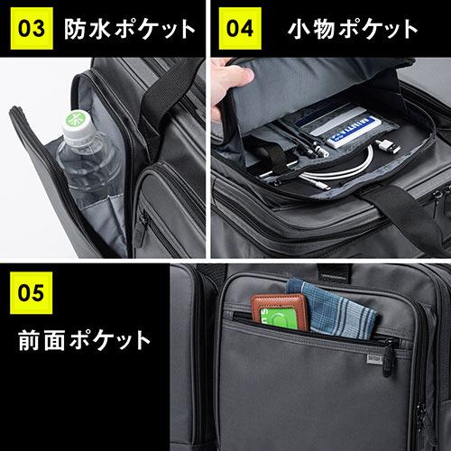 3WAYビジネスバッグ(大容量23L・リュック/ショルダー対応・耐水生地・USB充電対応)