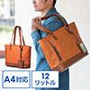 トートバッグ(合皮・A4収納・メンズ・レディース・大きめ・ビジネス・キャメル)