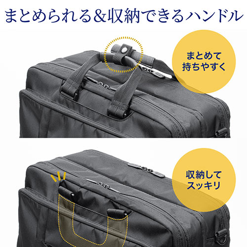 3WAYビジネスバッグ(大容量・最大27リットル・出張・リュック対応・スーツケース対応)