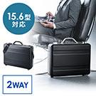 【オフィスアイテムセール】アタッシュケース(アルミケース・通勤・A4・パソコン収納対応・スタイリッシュ・ブラック)