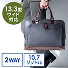 【サマークリアランスセール】ビジネスバッグ(本革・A4収納対応・メンズ・ショルダーベルト付属・2WAY・ネイビー)