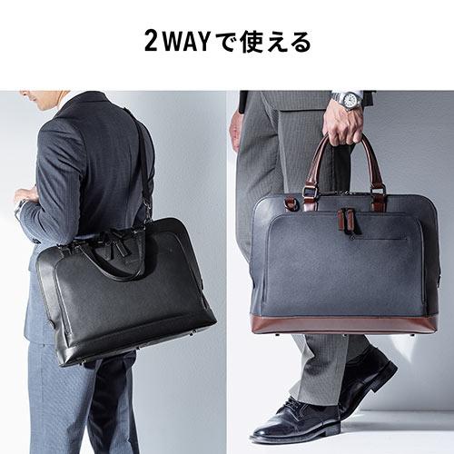 ビジネスバッグ(本革・A4収納対応・メンズ・ショルダーベルト付属・2WAY・ネイビー)