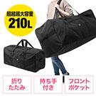 200-BAG162BK