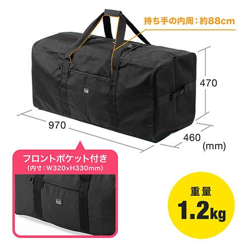 大容量ボストンバッグ(引っ越しバッグ・布団バッグ・大型バッグ・210L)