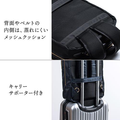 ビジネスリュック(メンズ・自立・日本製・鎧布生地・ダブルルーム・18L・ブラック)