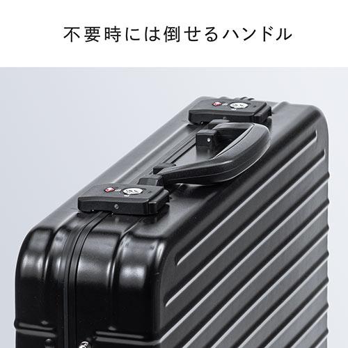 アタッシュケース(ポリカーボネート・艶なし・ロック付き・通勤・A4・パソコン収納対応・13.3型・軽量・スタイリッシュ)