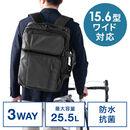 【サンワの日ぽっきりセール】ビジネスバッグ(3WAY・大容量・リュック・ショルダー対応・25.5リットル)