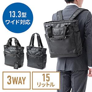 トートバッグ(メンズ・ビジネス・A4・3WAY・PUレザー・ブラック)