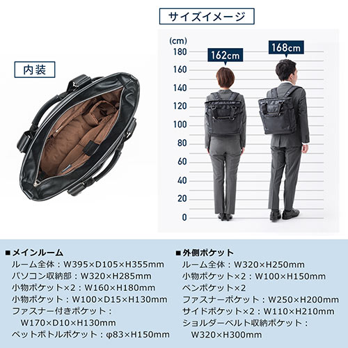 【オフィスアイテムセール】トートバッグ(メンズ・ビジネス・A4・3WAY・PUレザー・ブラック)