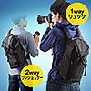 カメラバッグ リュック(ワンショルダー対応・一眼レフ対応・三脚ホルダー)