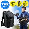 カメラバッグ(2WAY・大容量・ショルダー・三脚収納)