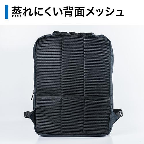 【サマークリアランスセール】ビジネスリュック(軽量・高機能)