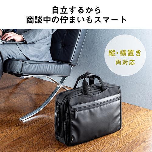 【サンワの日ぽっきりセール】ビジネスバッグ(3WAY・大容量・コーデュラ使用・テフロン加工・リュック・23.5L・Lサイズ)