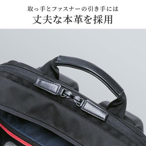 ビジネスリュック(メンズ・大容量・コーデュラ使用・テフロン加工・撥水)