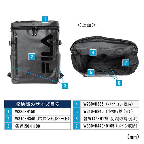 FILAリュック(大容量24L・黒・メンズ・レディース・スクエア型・バックパック)