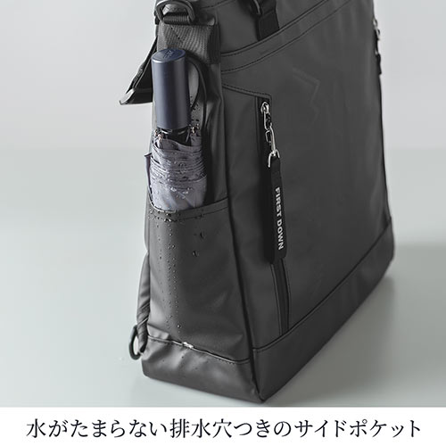 トートバッグ(リュック・ショルダー・3WAY・メンズ・ビジネストート・A4・旅行・ファーストダウン・20L)
