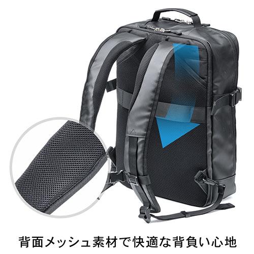 バックパック メンズ リュックサック A4 コンパクト 通勤 旅行 PCリュック ファーストダウン 9L